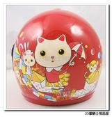 【GP5 005 貓咪馬戲團 兒童安全帽 兒童帽】紅色、內襯可拆洗