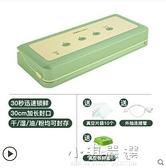 封口機家用真空乾濕兩用塑封器小型商用便攜式食品包裝機CY『小淇嚴選』