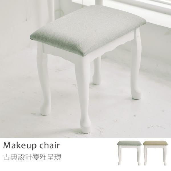 化妝台 鄉村風 北歐風 化妝椅【N0027】公主風古典化妝椅(灰) MIT台灣製ac 完美主義