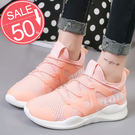 丁果、女鞋35-40▶透氣網布內增高慢跑...