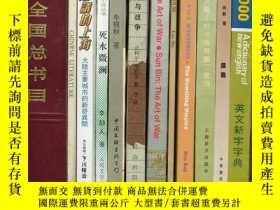 二手書博民逛書店英文原版:THE罕見UNWILLING UMPIRE 2004年