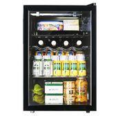 AUX/奧克斯 JC-80單門小型酒櫃冰吧冷藏櫃透明玻璃展示櫃恒溫家用WD    電購3C