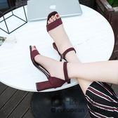 涼鞋/夏季露趾粗跟中跟一字扣帶羅馬高跟女鞋「歐洲站」