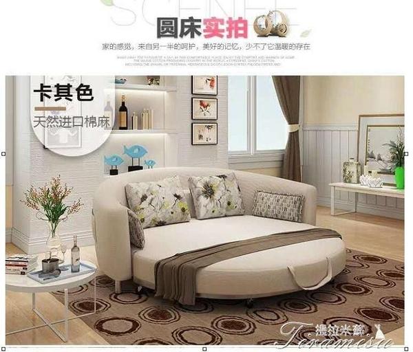 折疊沙發床 沙發床兩用多功能雙層功沙發兩用床實木簡易折疊沙發床小戶型 快速出貨YYS