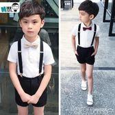 禮服 夏季兒童純棉短袖套裝男童婚禮服合唱服演出服小男孩背帶褲2件套  瑪麗蘇