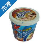 小美瑞士巧克力冰淇淋520g【愛買冷凍】