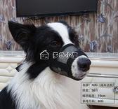 狗狗嘴套防咬防亂吃透氣網狀狗口罩可喝水寵物防叫多色小屋