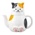 sunart 杯壺組 │ 三色貓...