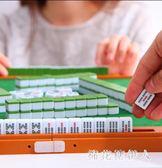 迷你麻將牌 小麻將家用手搓隨身帶小號兒童益智玩具旅行便攜套裝 QX5672 【棉花糖伊人】