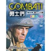 勇士們第五季DVD (第1-15集/彩色版)