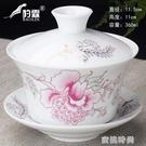 豹霖蓋碗茶杯陶瓷大號單個三才泡茶碗白瓷功夫茶具景德鎮紫砂青瓷QM『蜜桃時尚』