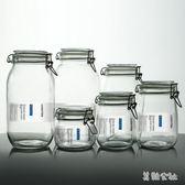 玻璃密封罐蜂蜜檸檬瓶食品五谷雜糧收納儲物罐奶粉盒泡菜壇子泡酒   LY7979『美鞋公社』