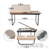 折疊桌 電腦桌床上用宿舍筆記本桌可折疊桌多功能寢室懶人小桌子大學生桌 古梵希igo