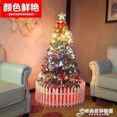 聖誕樹套餐1.5米 150cm豪華加密發光場景布置道具聖誕樹裝飾用品WD 時尚芭莎