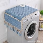 防塵罩歐式全自動滾筒洗衣機蓋巾蓋布單開門微波爐布藝雙開門防塵罩莫妮卡小屋