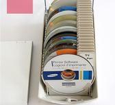 光碟收納包光盤盒CD盒包大容量DVD光碟片收納盒帶鎖創意美觀盒子