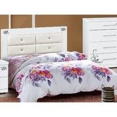 床架 PK-477-1A 紫羅蘭3.5尺雙人床 (床頭+床底)(不含床墊) 【大眾家居舘】