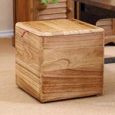 多功能收納凳子儲物凳可坐成人實木玩具雜物收納整理箱創意換鞋凳【快速出貨八五折免運】