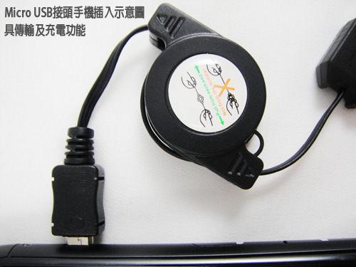 ◇Micro USB伸縮充電線~免運費◇SAMSUNG Galaxy NOTE2 N7100 Beam i8530 Ace A+ i619 Ace 2 i8160 Y S5360 具傳輸功能
