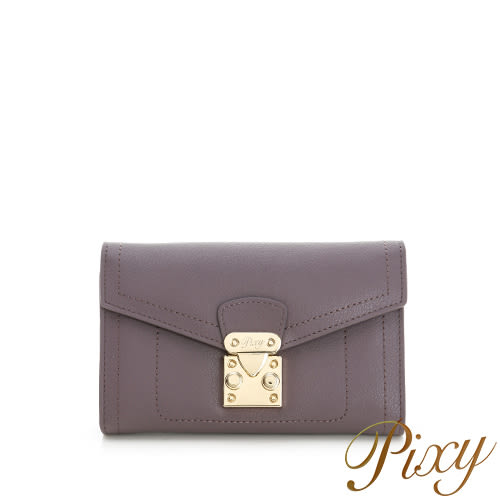 Pixy 慵懶情調真皮鎖頭中夾 優雅紫