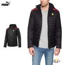 Puma 黑 男款 法拉利 羽絨外套 長袖 外套 賽車系列 連帽 外套 運動外套 76224002