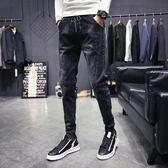 ins超火的牛仔褲男修身青年彈力直筒潮流哈倫褲男士九分小腳長褲