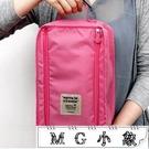 MG 旅行收納袋鞋類整理包