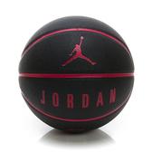 NIKE JORDAN ULTIMATE 8P 7號籃球 室內室外籃球 溝紋加深 抗污 JKI12 【樂買網】