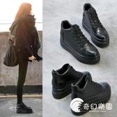 鬆糕鞋-內增高女鞋2020秋季新款韓版休閒鬆糕厚底百搭學生黑色網紅鞋子女-奇幻樂園