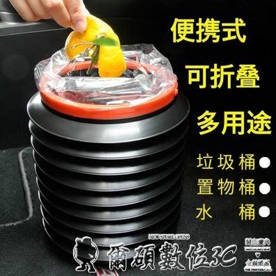 車載垃圾桶汽車內用折疊便攜式創意時尚多功能迷你伸縮桶雨傘收納新年禮物