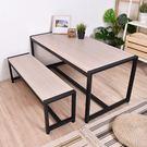 凱堡 橡木紋桌椅組(大茶几桌+ 長凳椅)...