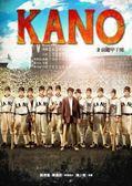(二手書)KANO(2):前進甲子園