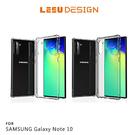摩比小兔~LEEU DESIGN SAMSUNG Galaxy Note 10 犀盾 氣囊防摔保護殼 手機殼 手機套 保護套