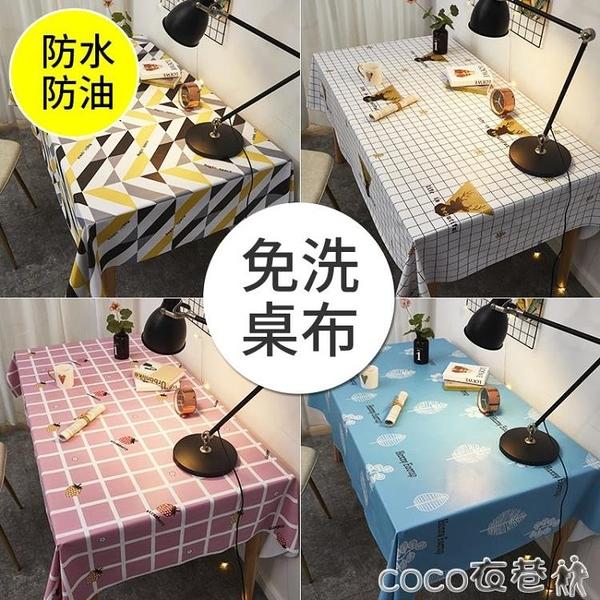 熱賣桌布北歐桌布布藝防水防油免洗pvc防燙臺布長方形家用茶幾學生書桌墊  coco