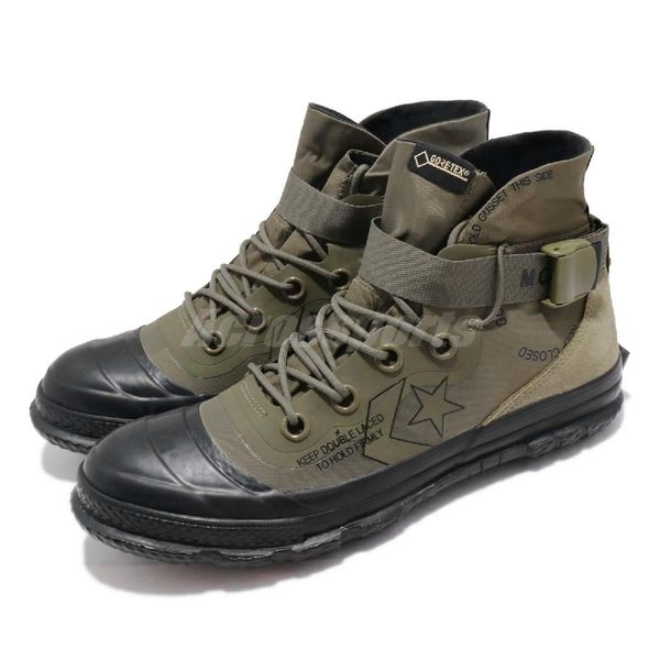 Converse Fastbreak MC18 GORE-TEX 綠 軍綠 黑 防水鞋面 男鞋 女鞋 休閒鞋【PUMP306】 163179C