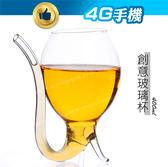 自帶吸管玻璃杯 400ml 吸血鬼紅酒杯 酒杯 玻璃紅酒杯 吸管果汁杯 杯子 玻璃杯【 4G手機】
