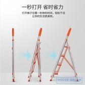 折疊梯鋁合金室內人字梯子家用折疊加厚四五步多 伸縮工程爬梯扶樓梯HD