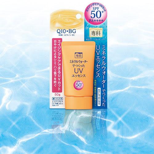 SHISEIDO資生堂 WA防曬專科Q10保濕防曬乳【康是美】