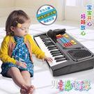 兒童啟蒙音樂電子琴37鍵入門級帶話筒鋼琴寶寶益智樂器玩具 PA8715『男人範』