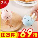 創可愛小貓造型調味罐 牙籤罐 (顏色隨機 2入)【AP02054-2】99愛買生活百貨