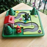 小紅帽與大灰狼 小乖蛋益智游戲 兒童闖關智力燒腦腦力3-6歲玩具     color shop