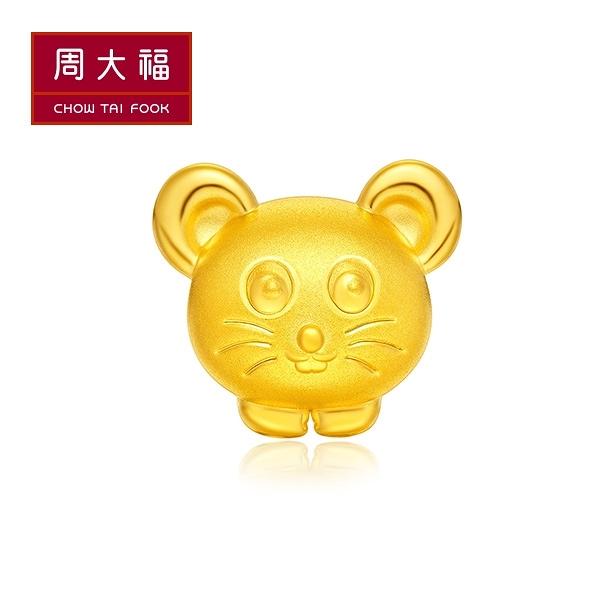幸福小鼠黃金路路通串飾/串珠 周大福 萌Q生肖系列
