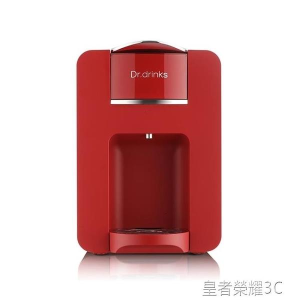 咖啡機 Dr.Drinks叮咚全自動家用小型意式膠囊咖啡機放咖啡粉美式咖啡機YTL 皇者榮耀3C