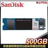 【南紡購物中心】SanDisk Ultra 3D 500GB M.2 NVMe PCIe SSD固態硬碟