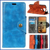 華碩 ZenFone6 ZS630KL 銅釦牛紋 手機皮套 插卡 支架 皮套 內軟殼 掀蓋殼