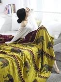北歐ins毛巾被純棉夏季沙發蓋毯午睡空調毯成人紗布被子單雙人床 原本良品