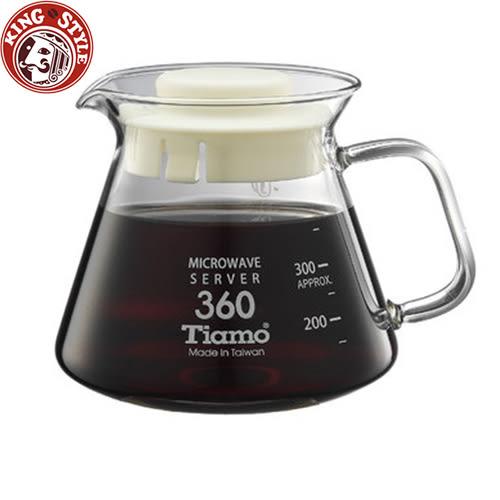 金時代書香咖啡 Tiamo 耐熱玻璃咖啡花茶壺360cc 白色