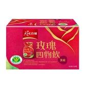 桂格天地合補頂級玫瑰四物飲6入【康是美】