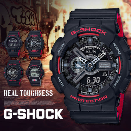 G-SHOCK GA-110HR-1A CASIO 卡西歐 手錶 GA-110HR-1ADR 熱賣中!