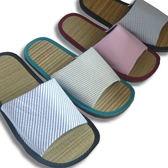 (e鞋院) [光采亮麗-時尚條紋]藺草室內拖鞋 -12雙